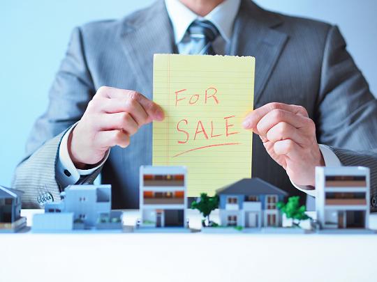 不動産売却の費用はどのくらい?内訳ごとの目安や安く抑える方法も!