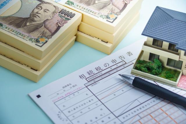 相続税の申告書とお金とミニチュアの家