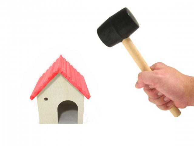 実家の空き家の解体費用はどのくらいになる?抑えるコツや補助金も知ろう