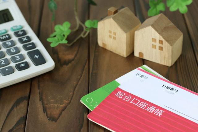 貯金通帳と電卓